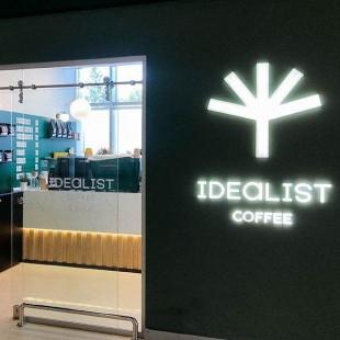 IDEALIST Coffee