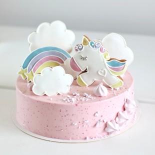 MAGIC CAKE