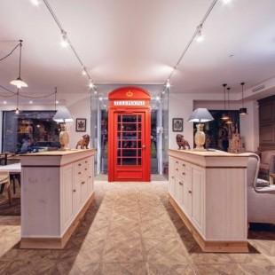 """Кофейный дом """"London"""""""